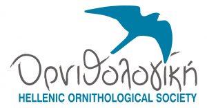 Hellenic Ornithological Society